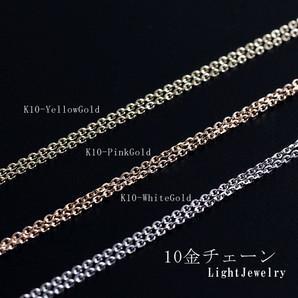 10金チェーン/ホワイトゴールド/ピンクゴールド/イエローゴールドK10ジュエリーネックレスチェーンGd-1511
