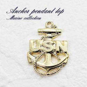 【USN★小さな碇モチーフ】ゴールド鍍金が美しい真鍮パーツ/ゴールドペンダントトップ/Sv-2531