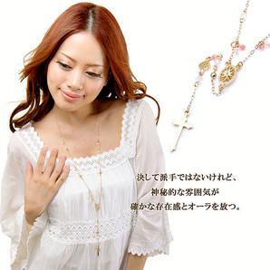■ Vajra ■日本製!神秘的な雰囲気がオーラを放つ!ピンクロザリオネックレス♪ゴールドJv-5029
