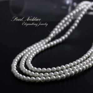 【 日本製 】6mmパールロングネックレス/パールネックレス♪真珠/150cm/tp-0306150