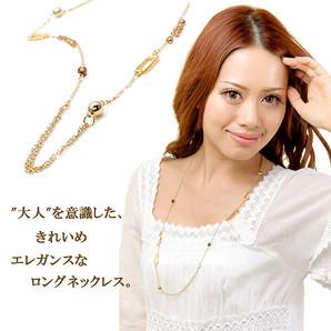 ■ Vajra ■日本製高級アクセ/きれいめロングネックレス!クリスタル使用/Jv-5026
