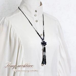 ■売切り大特価!■シックなブラックのロングネックレス♪/パーティー等に♪/sy-1514
