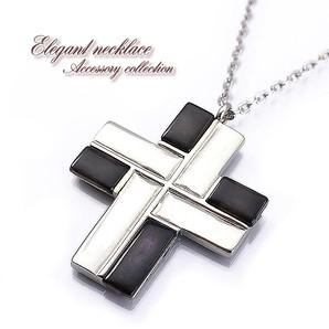 【売切り大特価】大振りクロスが印象的なシェルのネックレス♪シルバー/貝×十字架/Hb-8817