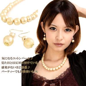 ■ Vajra ■日本製!高級素材!コットンパールネックレス/ピアス♪ゴールド/パーティーに♪Jv-5015