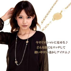 ■ Vajra ■日本製/エレガントな透かし柄にやわらかい色合いゴールドロングネックレス♪Jv-5018