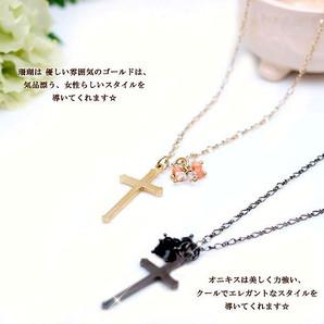 ■ Vajra ■日本製2WAY/クリスタル×天然石オニキス/珊瑚&クロスネックレス♪Jv-5019