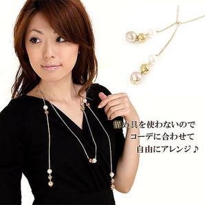 ■ Vajra ■日本製!留め具を使わず自由にアレンジ♪パール&ラリエット!ゴールドチェーンJv-5025