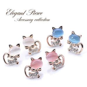 キュート★ネコのピアス♪ピンクゴールドのキラキラキャット/キャッツアイ(シンセティック)/猫/z-839