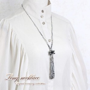 ■売切り大特価!■エレガントなロングネックレス♪上品にキラキラ輝くシルバービーズ/sy-1512