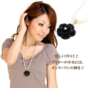 ■ Vajra ■日本製/2WAYワンタッチ取り外し!フラワー&パールネックレス♪パーティーに♪Jv-5013
