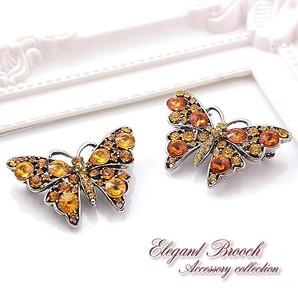 【売り切り大特価!】キラキラ華やかバタフライのブローチ♪ラインストーンが輝く蝶々/hb-925