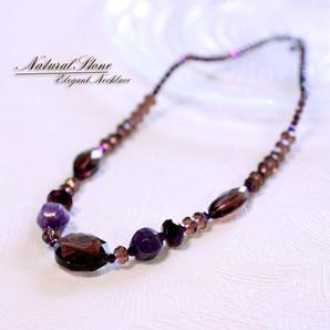 ★天然石使用!★紫のメノウが魅惑的で魅力的!高級感と気品漂うネックレス!パープル!sy-1304