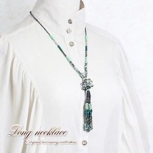 ■売切り大特価!■上品ロングネックレス♪印象的なグリーンミックスカラー/パーティー等に♪/sy-1513