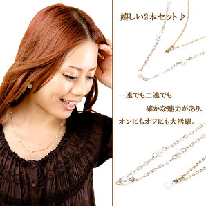 ■ Vajra ■日本製!嬉しい2連/2本セット淡水パールとジルコニアの贅沢ネックレス!ゴールドJv-5027