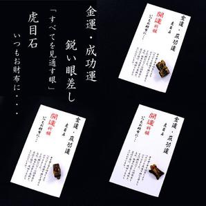 ★金運・仕事運・!タイガーアイ×招き猫 ねこ・ふくろう・銭亀/天然石/パワーストーン虎目石/Sv-2501