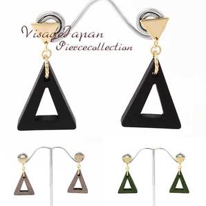 ウッド大振りのトライアングルピアス 三角形 チタンポスト 耳飾り 飾品 rs-1907