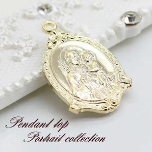 【キリストと聖アンソニー】表裏楽しめる♪ゴールドペンダントトップ/ゴールド鍍金/Sv-2534