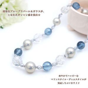 ■ Vajra ■日本製高級ネックレス/清楚で上品なお嬢さんスタイル♪ブルーパールネックレス♪Jv-5016
