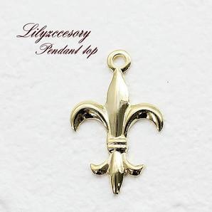 ★百合の紋章★ゴールド鍍金♪小さなゴールドペンダントトップ/真鍮パーツ/Sv-2532