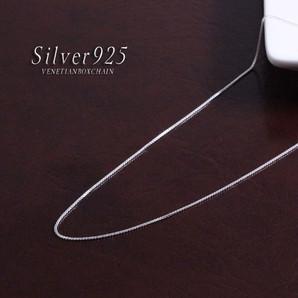 【SIVER925チェーン】シルバー925刻印入り!高級ベネチアンチェーン!40cm×0.9厚/45cmSv-2504