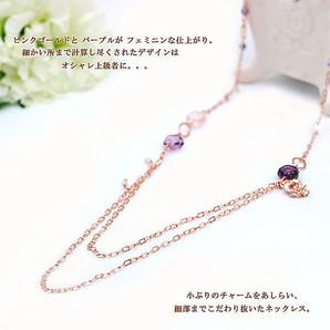 ◆読者モデル着用!■ Vajra ■日本製の高級アクセサリー/ピンクゴールドネックレス♪Jv-5011