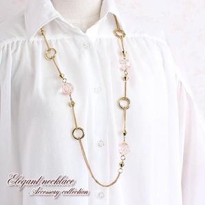 【売切り大特価】透明感のあるピンクが印象的に輝くロングネックレス♪ゴールド/Hb-9271