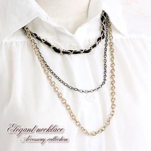 【売切り大特価】チェーンとスエード調紐の3連ネックレス♪ゴールド&ブラック重ね付け/Hb-10470