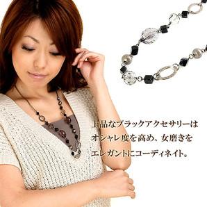 ■ Vajra ■日本製の高級アクセサリー/大人のオーラを放つ♪ブラックロングネックレス♪Jv-5024