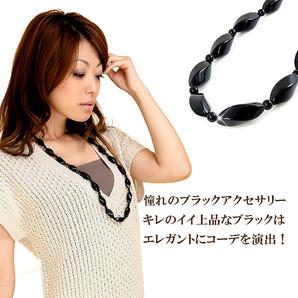 ■ Vajra ■日本製の高級アクセ 憧れのブラックアクセサリー♪ブラックロングネックレス/ツイストJv-5021
