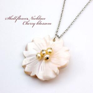 【 売り切り商品!】桜のネックレス/天然貝/さくらシェル×パール チョーカーシルバー(RH)☆Hb-5819