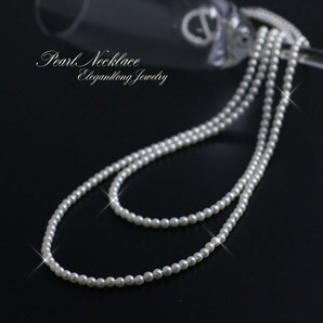 【 日本製 】4mmパールロングネックレス/ベビーパールネックレス♪真珠/120cm/tp-0306120
