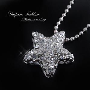 ●お値打ち価格● ☆キラキラ☆パヴェスターネックレス☆Star♪星♪シルバー(ロジウム)V-St01