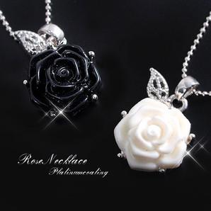 ★深黒or純白ROSE!気品漂うシックな薔薇モチーフ♪バラネックレス!上品リアル!SL-1080