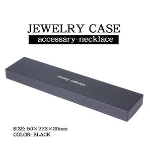 【売り切り大特価!】ゆうパケット対応 ネックレスケース/アクセサリーケース/sp-0901