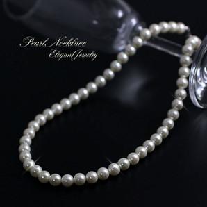 【 日本製 】8mm高級感あるツートン樹脂パールチョーカー♪パールネックレス♪真珠/40cm/tp-030640
