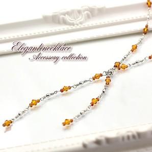 【売切り大特価】シンプルでエレガントなネックレス♪キラキラ輝くオレンジ/人工水晶/Hb-5489
