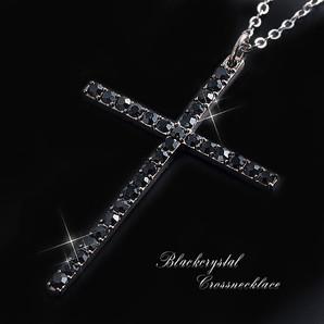 ★大人Cross!ブラックストーン&ブラックメタル!ユニセックスクロスネックレス/SL-1120