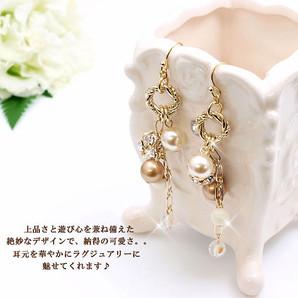 【雑誌Ray掲載】 日本製Vajra/ミックスパール ロングピアス♪ゴールド フックピアス/Jv-5003