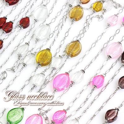 【売切り大特価】透明感がオシャレなガラスのロングネックレス♪鮮やか/シック/Hb-9996