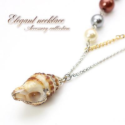 【売切り大特価】貝殻モチーフの2連ネックレス♪2色のチェーンと樹脂パール/Hb-9842