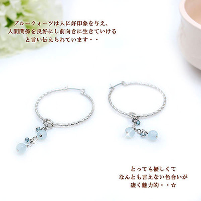 ■ Vajra ■2WAY♪日本製/天然石×クリスタル使用ピアス/ステンレスポスト/Jv-5023