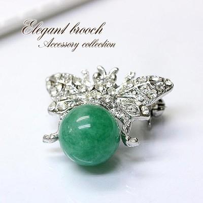 【売り切り大特価!】エレガントな天然石のキラキラ輝くブローチ♪華やかな蝶×グリーン/z-502