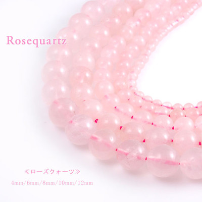 【ローズクォーツ】 天然石 一連♪4mm~12mm愛の女神、恋愛運のパワーストーン♪sspw-02
